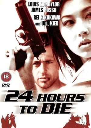 Rent 24 Hours to Die Online DVD Rental