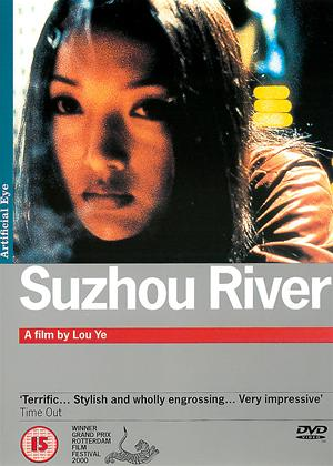 Suzhou River Online DVD Rental