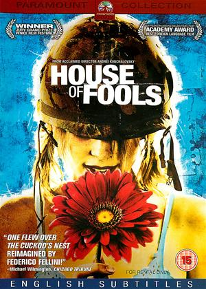 Rent House of Fools (aka Dom durakov) Online DVD & Blu-ray Rental