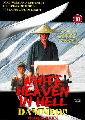Rent White Heaven in Hell (aka Kozure ôkami: Jigoku e ikuzo! Daigorô) Online DVD Rental