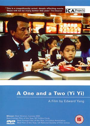 A One and a Two Online DVD Rental