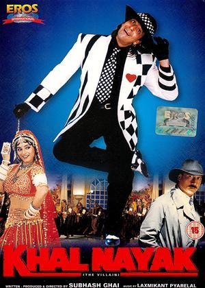 Rent Khal Nayak Online DVD & Blu-ray Rental