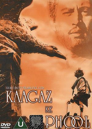 Rent Kaagaz Ke Phool Online DVD Rental