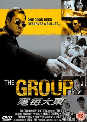 Rent The Group (aka Quan zhi da dao) Online DVD & Blu-ray Rental