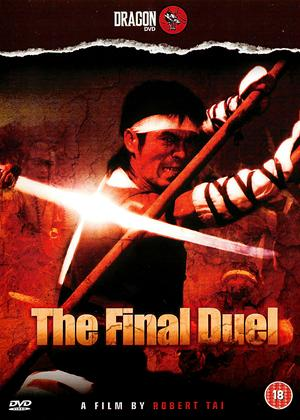 The Final Duel Online DVD Rental