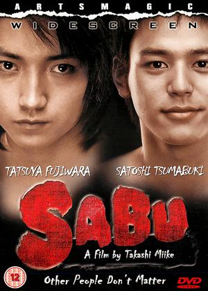 Rent Sabu Online DVD Rental