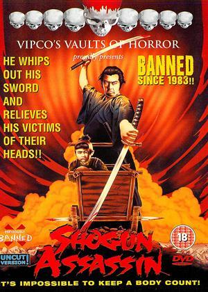 Rent Shogun Assassin Online DVD Rental