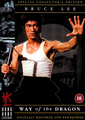 Rent The Way of the Dragon (aka Meng long guo jiang) Online DVD Rental