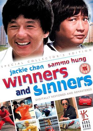 Rent Winners and Sinners (aka Qi mou miao ji: Wu fu xing) Online DVD Rental