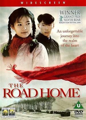 Rent The Road Home (aka Wo de fu qin mu qin) Online DVD & Blu-ray Rental