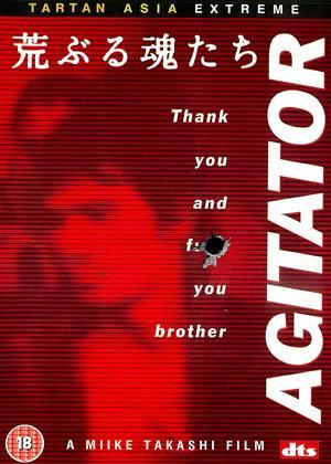Rent Agitator (aka Araburu tamashii-tachi) Online DVD & Blu-ray Rental