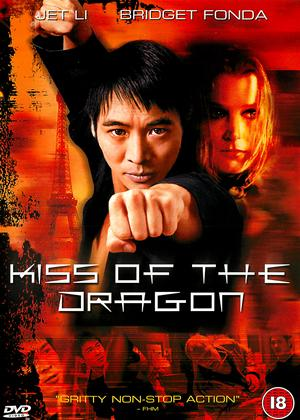 Kiss of the Dragon Online DVD Rental