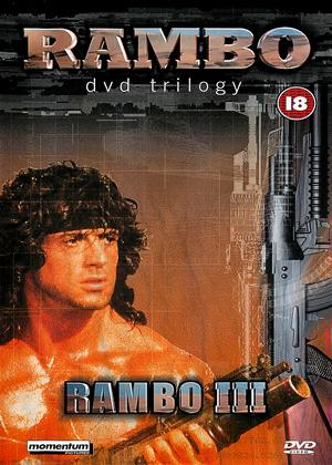 Rent Rambo 3 Online DVD Rental