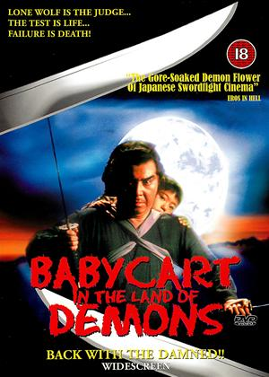 Rent Baby Cart in the Land of Demons (aka Kozure Ôkami: Meifumadô) Online DVD Rental