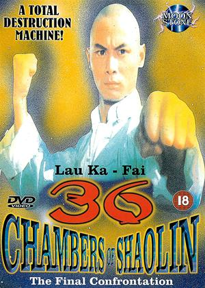 Rent 36 Chambers of Shaolin: The Final Confrontation (aka Shao Lin zui ba quan) Online DVD Rental