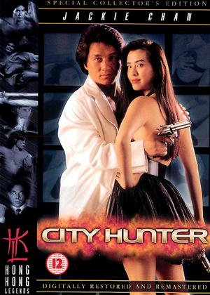 City Hunter Online DVD Rental