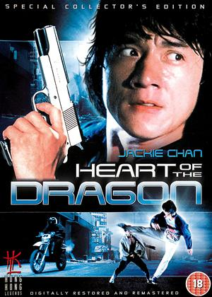 Heart of the Dragon Online DVD Rental