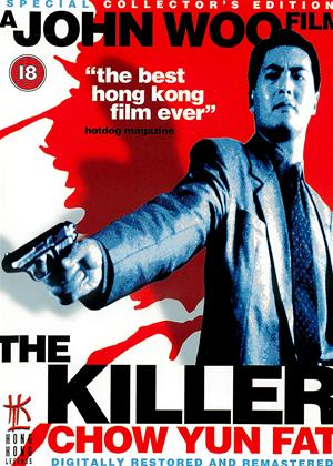 Rent The Killer (aka Dip huet seung hung) Online DVD Rental