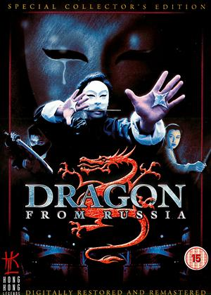 The Dragon from Russia Online DVD Rental
