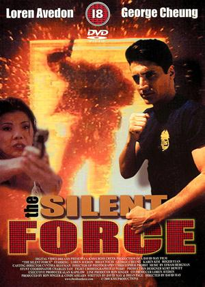 Rent The Silent Force Online DVD Rental