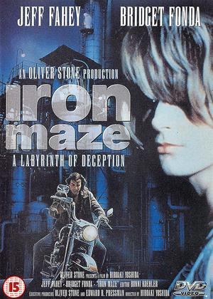 Rent Iron Maze Online DVD & Blu-ray Rental