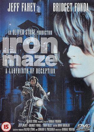 Rent Iron Maze Online DVD Rental