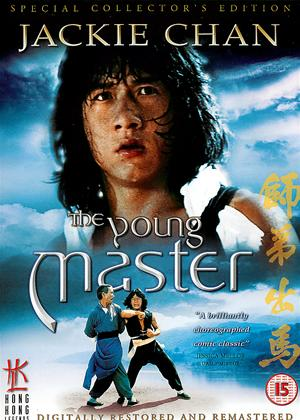 Rent The Young Master (aka Shi di chu ma) Online DVD Rental
