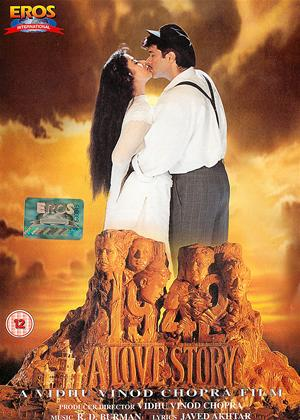 Rent 1942: A Love Story Online DVD Rental