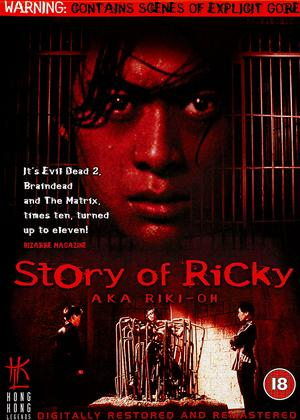 Rent Riki-Oh: The Story of Ricky (aka Lik Wong) Online DVD Rental