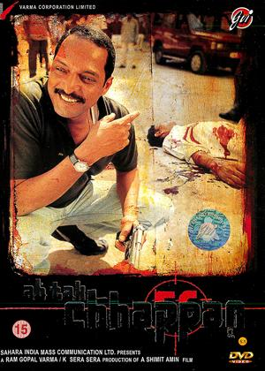 Rent Ab Tak Chhappan Online DVD Rental