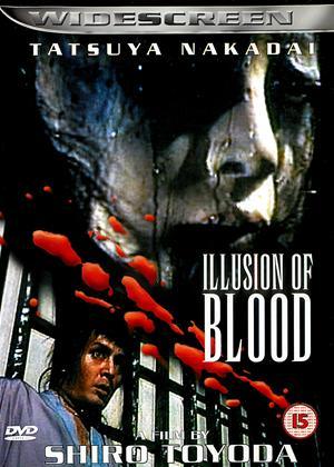 Rent Illusion of Blood (aka Yotsuya kaidan) Online DVD Rental