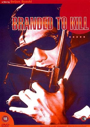 Branded to Kill Online DVD Rental