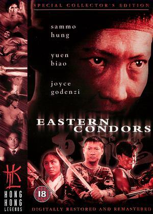 Rent Eastern Condors (aka Dung fong tuk ying) Online DVD Rental