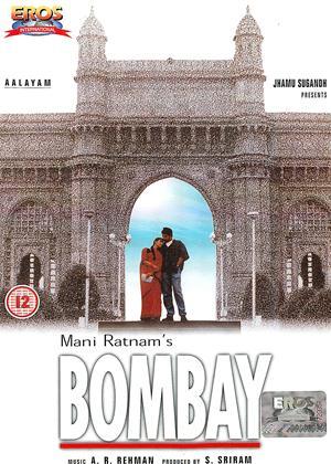 Rent Bombay (aka Bumbai) Online DVD Rental