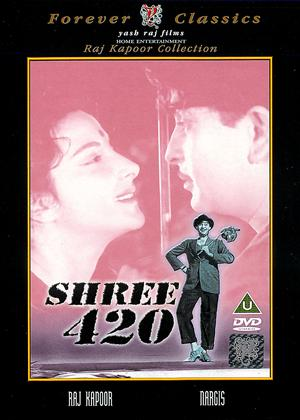 Rent Shree 420 Online DVD Rental