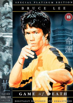 Game of Death Online DVD Rental
