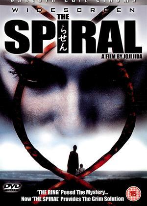 Rent The Spiral (aka Rasen) Online DVD & Blu-ray Rental