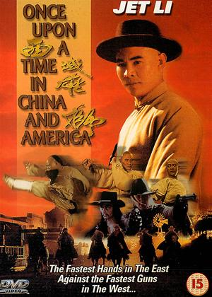 Once Upon a Time in China and America Online DVD Rental