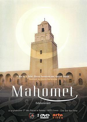 Rent Mahomet Online DVD Rental