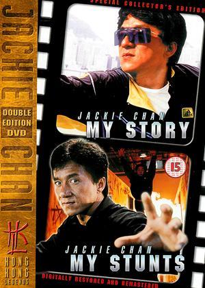 Rent Jackie Chan: My Story, My Stunts Online DVD Rental