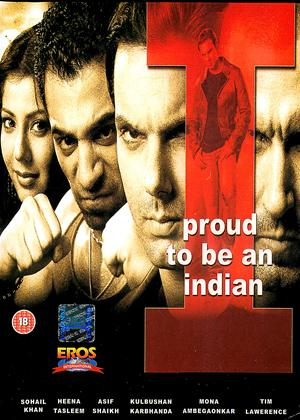 Rent I Proud to Be an Indian Online DVD & Blu-ray Rental
