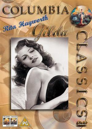 Gilda Online DVD Rental
