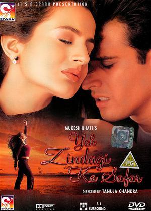 Rent Yeh Zindagi Ka Safar Online DVD Rental