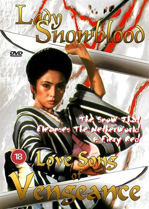 Rent Lady Snowblood: Love Song of Vengeance (aka Shura-yuki-hime: Urami Renga) Online DVD Rental