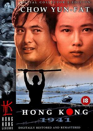 Rent Hong Kong 1941 (aka Dang doi lai ming) Online DVD Rental