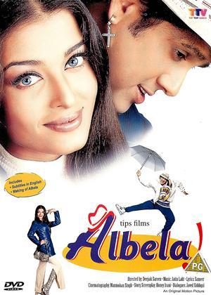Rent Albela Online DVD Rental