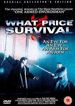 Rent What Price Survival (aka '94 du bi dao zhi qing) Online DVD Rental