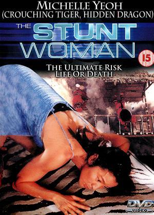 Rent The Stunt Woman (aka A Jin de gu shi) Online DVD Rental