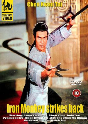 Rent Iron Monkey Strikes Back (aka Jue dou Lao Hu Zhuang) Online DVD Rental