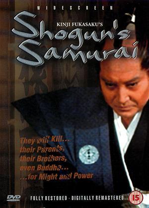 Rent Shogun's Samurai (aka Yagyû ichizoku no inbô) Online DVD & Blu-ray Rental